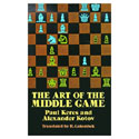 Keres and Kotov - Art of The Middlegame Chess Book