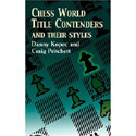 BK2019 Kopec - Chess World Title Contenders Chess Book