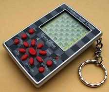 Excalibur LCD Key Chain Chess Computer