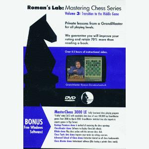 Romans Chess DVD - Lab Vol 3 - Transition to the Middle Game