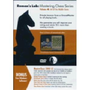 Romans Chess DVD - Lab Vol 4 - Planning and Attacking Based on Superiority of Pieces