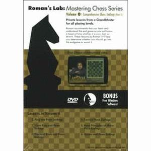 Romans Chess DVD - Lab Vol 8 - Comprehensive Chess Endings - 1