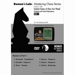 Romans Chess DVD - Lab Vol 10 - Greatest Games of Chess ever Played - Part 1