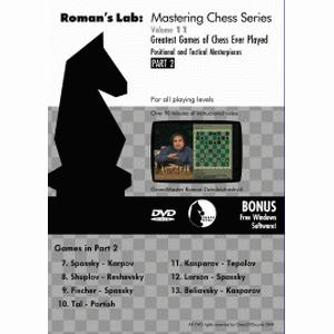 Romans Chess DVD - Lab Vol 11 - Greatest Games of Chess ever Played - Part 2