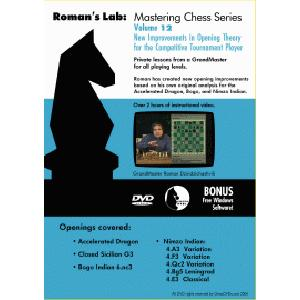 Romans Chess DVD - Lab Vol 12 - New Improvements in Opening Theory