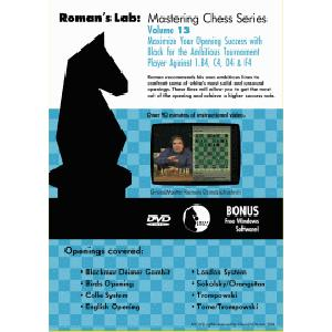 Romans Chess DVD - Lab Vol 13 - Maximize Your Success against 1.b4, c4, d4, and f4
