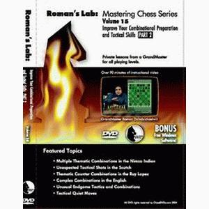 Romans Chess DVD - Lab Vol 15 - Improve your Combinational and Tactical Skills - Part 1