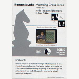 Romans Chess DVD - Lab Vol 20 - Step-by-Step Manoeuvring in Closed Positions