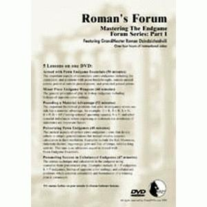 Romans Chess DVD - Lab Vol 29 - Mastering the Endgame Forum Series - Part 1