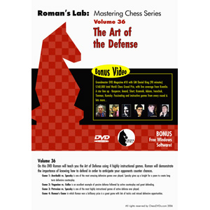Romans Chess DVD - Lab Vol 36 - The Art of Defence