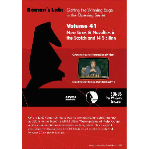 Romans Chess DVD - Lab Volume 41