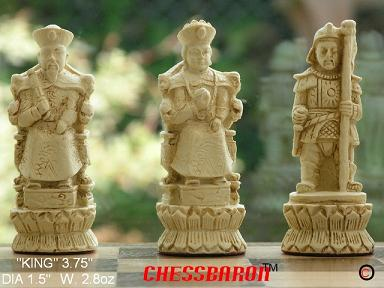Chinese Theme Chess Set